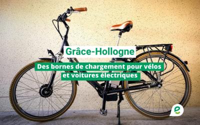 Des bornes de chargement pour vélos et voitures électriques
